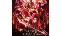 《传说》系列舞台剧主视觉图公开
