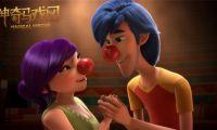 动画电影《神奇马戏团之动物饼干》宣布定档7月6日