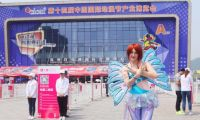 Winx魔法仙灵美翻杭城 中外IP大咖 拥趸圈粉