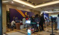 杭州iABC |迪生数娱展台,科技亮点多!