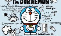 《哆啦A梦》将会推出一套非常可爱的眼镜