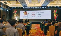 第十四届中国国际动漫节交易总额创下历史新高