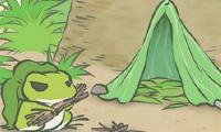 马云再造中国版《旅行青蛙》   内容再造互动至上