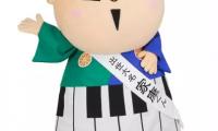 卡通皮套一年一度的大事 日本吉祥物总选举开始