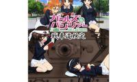 日本大人气动画《少女与战车》宣布在11月举办知识问答