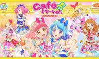 《偶像活动》官方宣布将举办联合咖啡厅活动
