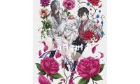 《卡里古拉》第1卷光碟和OST的封面公开