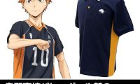 《排球少年》推出以乌野高校排球部制服为原型的运动衫