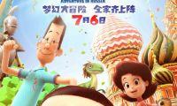 动画电影《新大头儿子3》海报和首支剧情预告曝光