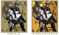 TV动画《黄金神威》第1卷光碟的封面和详情公布