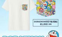《哆啦A梦》将与服装品牌优衣库展开联合活动