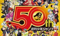 《JUMP》50周年第三弹纪念CD将于今年7月发售