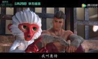 泰国动画电影《暹罗决:九神战甲》即将登陆国内电影院