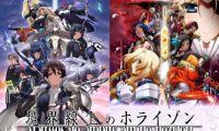 《境界线上的地平线》宣布发售BDBOX 将收录新作动画