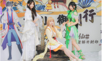 新番《诛仙·御剑行》6月玄幻上线,人气预定!