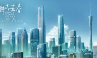 《你的名字。》制作公司打造动画电影《肆式青春》8月4日上映