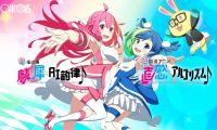 中日合作虚拟偶像直播动漫《麟&犀·AI韵律》第二季发布