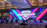 CCG EXPO 2018高峰论坛·两点十分动漫如何引爆原创动画IP
