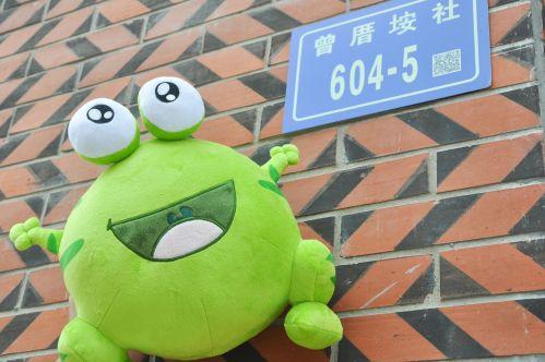 """绿豆蛙诞生15周年 厦门主题店""""加料+Leon""""开启试营业"""