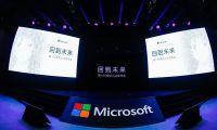 全民赋能 首个EQ型国风AI虚拟偶像组合A'COMES尽显中国智慧