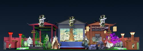 盛夏饮清茗!与《茗心录》相约北京IDO漫展