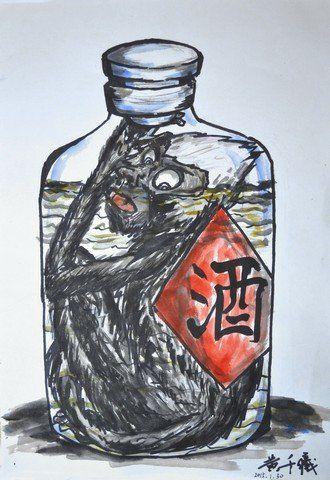 b01-《救救我》黄千曦一等奖.jpg