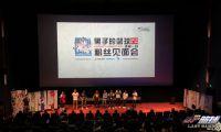 《黑子的篮球·终极一战》粉丝见面会在北京火热开场