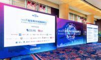 腾讯动漫登上2018中国50家最具创新力企业创新榜