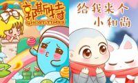 网红大神入驻腾讯动漫,表现不凡未来可期