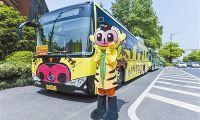 """杭州""""西湖漫""""动漫游戏企业公益联盟成立暨动漫公交发车仪式举行"""