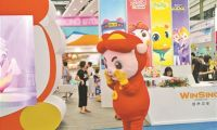 第六届深圳国际IP及卡通衍生品展览会在深圳开幕