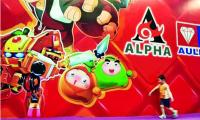 奥飞娱乐玩具业务表现不佳 动漫IP长期价值看好