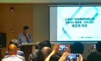 中日动漫游戏内容产业交流大会在上海举行