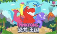 超人气卡通《碰碰狐PINKFONG》进军中国市场,开启儿童教育娱乐新模式!