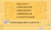 中国漫画《恋上一屋吸血鬼》首登纽约时代广场