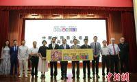 日本动漫航海王将在中国大陆举办为期18个月的首次巡展
