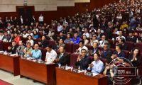 中国民营文化产业商会动漫游专业委员会在吉林动画学院成立