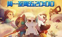 《京剧猫》第三季展现国粹风采 唤醒东方记忆
