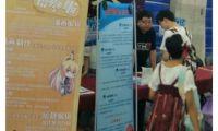 北京泛二次元互娱行业交流会精彩回顾