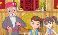 广西原创动画连续剧《铜鼓传奇》央视将播