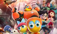 3D动画巨制《超级伊仔》于优漫卡通黄金档首播