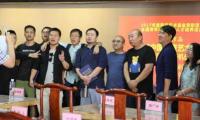 《中国动漫艺术》电影举行开机仪式在威海举行