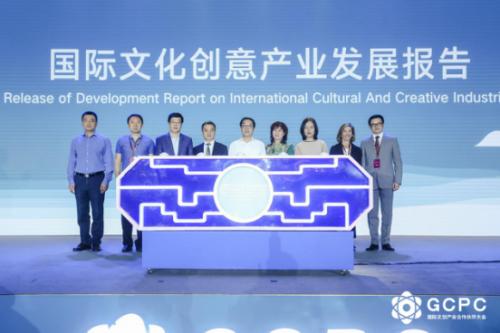文化创新大放异彩,2018国际文创产业合作伙伴大会(GCPC)在京顺利召开