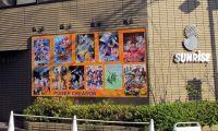 日本Sunrise动画画在商业化方面的探索与进程