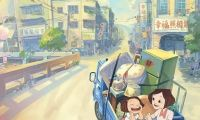 台湾史上最棒的动画电影《幸福路上》终于等到啦