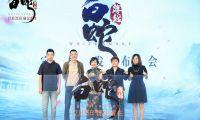 动画电影《白蛇:缘起》宣布进军贺岁档