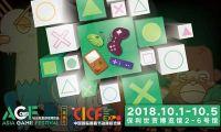 玩出名堂游戏博览会与中国国际漫画节动漫游戏展 双展联办