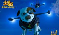动画电影《嘻哈英熊》将于10月4日登陆全国院线