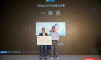 上海放乘文化荣获联想Mirage AR游戏开发者大奖赛第一名