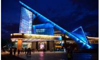第十一届中国国际动漫节在广东星海音乐厅举行开幕式!